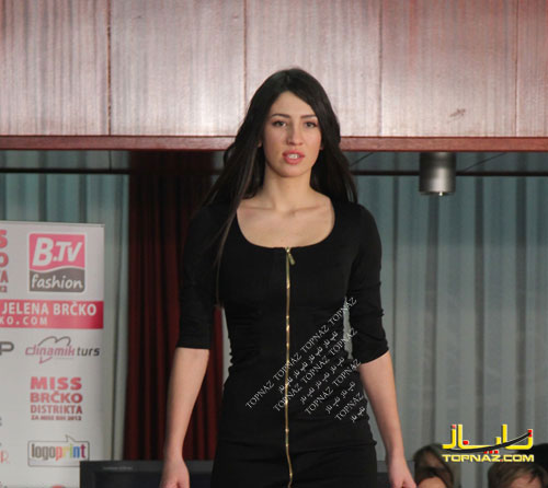 دختر شایسته 2012