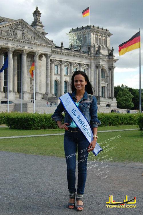 دختر شایسته آلمان