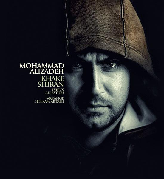 محمد علیزاده Download Music
