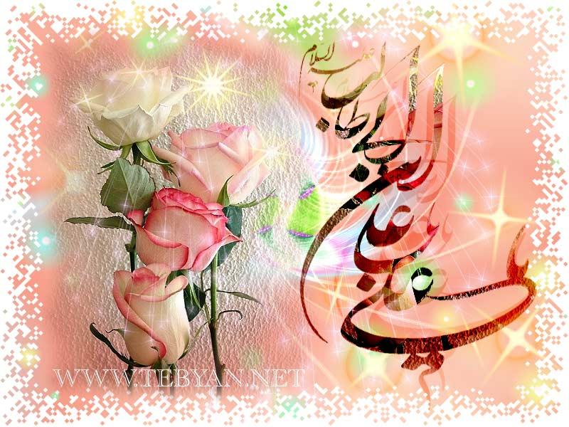 کارت پستال ولادت حضرت علی علیه السلام