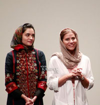 حضور بازیگران نارنجی پوش در مراسم خیریه