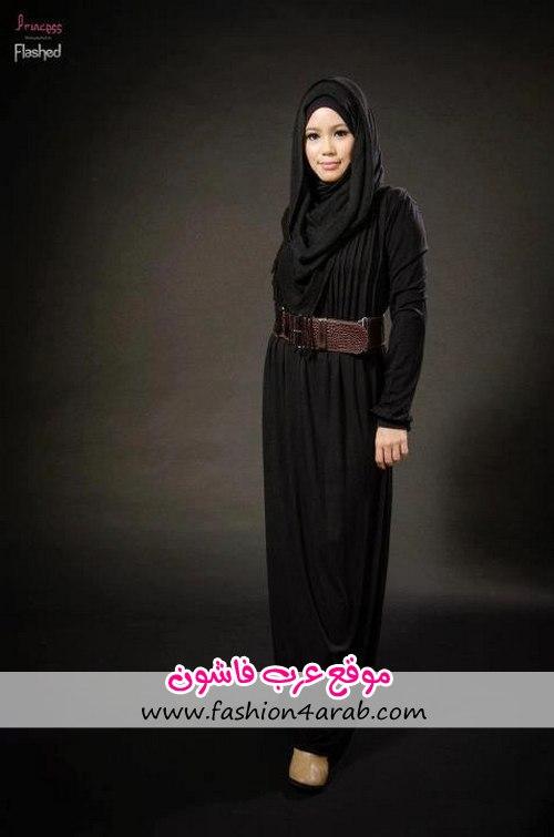 ,مدل عبای عربی
