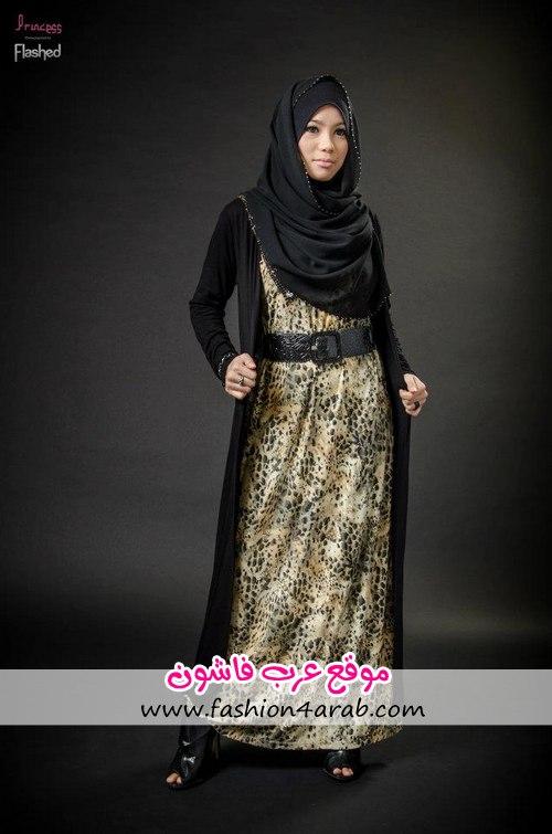 مدل لباس عربی دخترانه