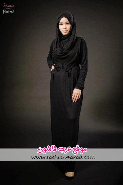 مدل عبای دختران عرب
