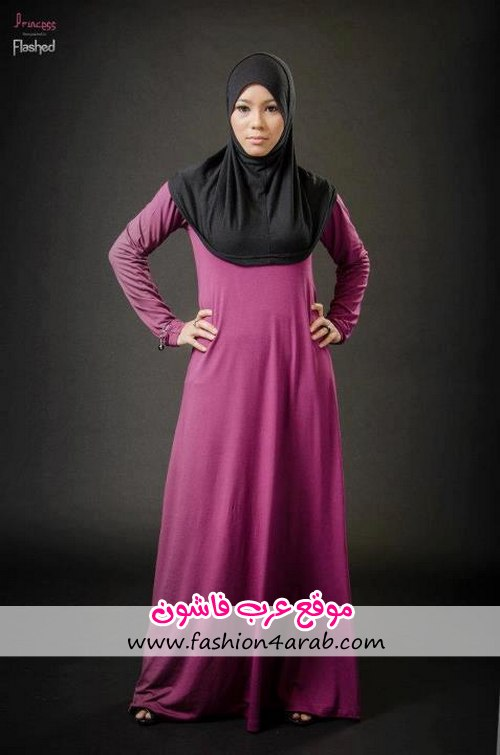 مدل لباس زنان مسلمان