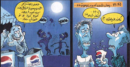 کاریکاتور پپسی در ماه