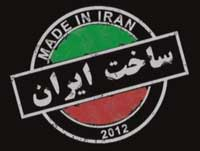 گاف جالب سریال ساخت ایران+تصاویر