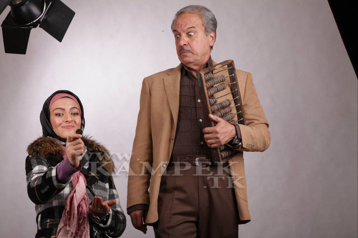 رضا نیکخواه و دخترش