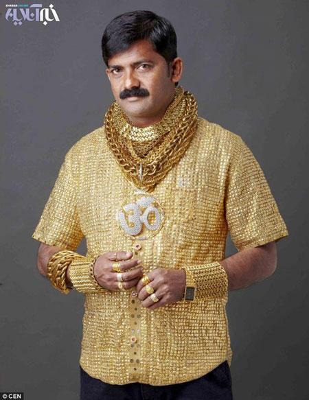 لباس طلا