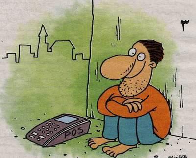 عکس کاریکاتور