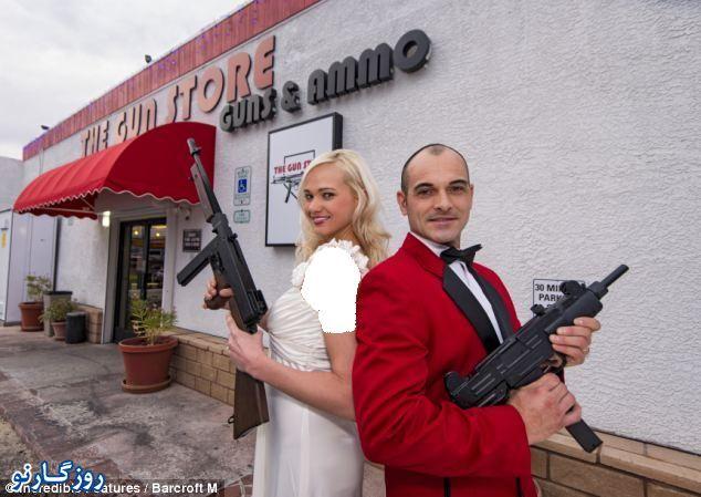 ازدواج جالب