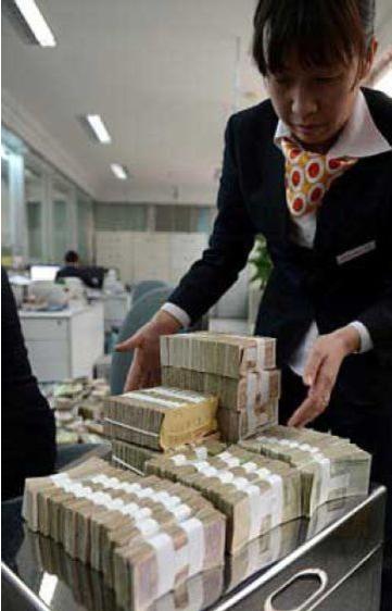 مشتری بانک