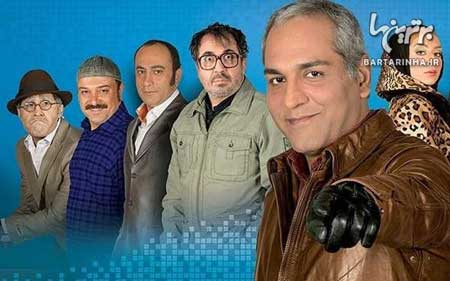 مهران مدیری, سریال ویلای من