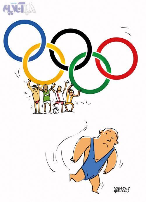کاریکاتور حذف کشتی از المپیک