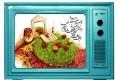 رقابت هفت سریال برای نوروز ۱۳۹۲