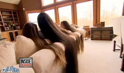 مو بلندها