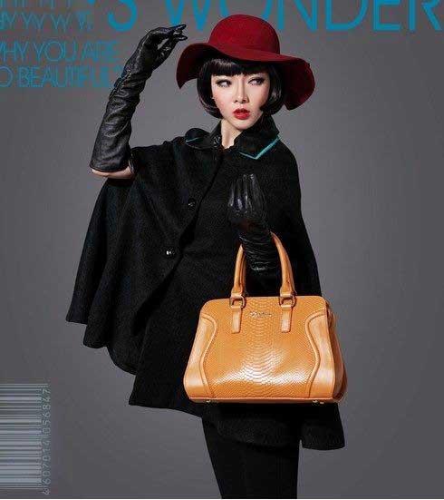 کیف دخترانه
