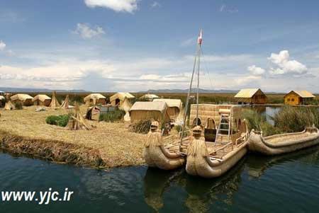 روستای جزیره ای