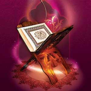 چرا برای اموات ختم قرآن میگیریم؟!