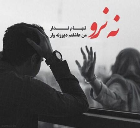 Photo of جمله های جدایی و گریه آور + متن های بسیار غمگین و گریه آور و ناراحت کننده