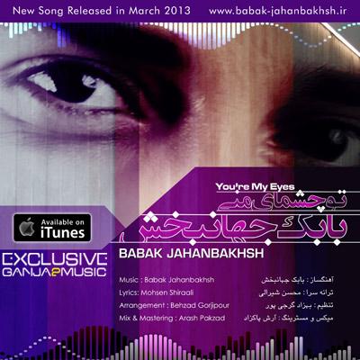 Download music babak jahanbakhsh