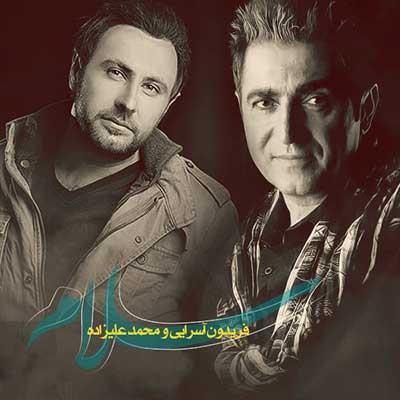 Mohammad-Alizadeh-Feat.-Fereydoun-Aseraei---Salam
