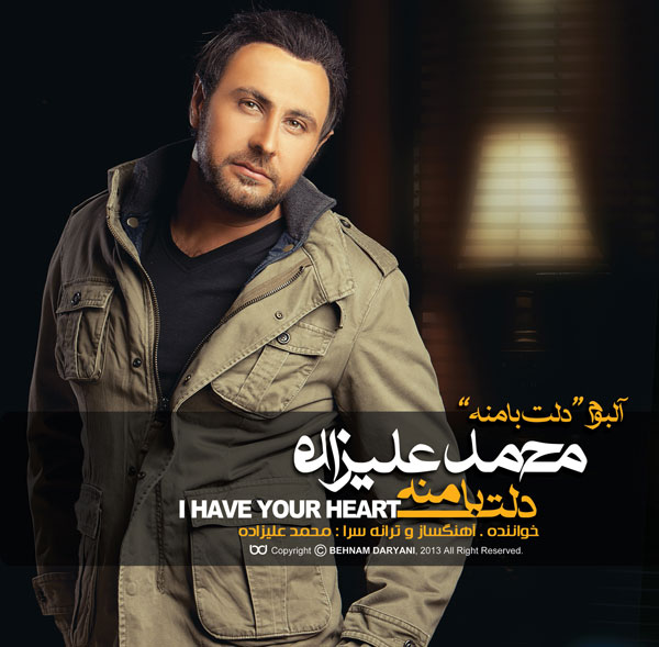 Mohammad Alizadeh Download Music