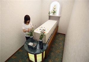 هتل مردگان