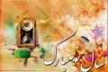 جوک جدید ویژه عید نوروز