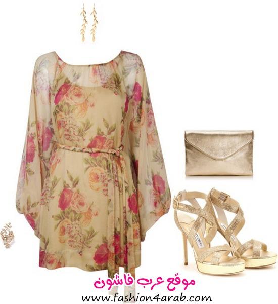 ست لباسهای زنانه بهار 2013
