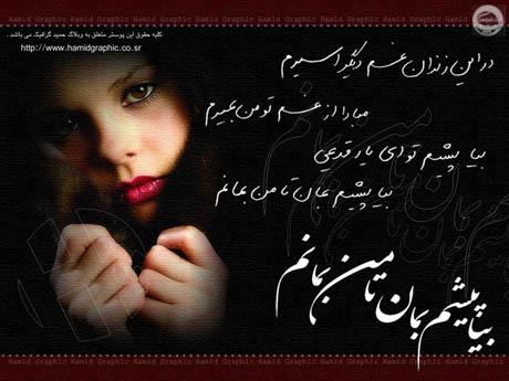 کارت پستال تبریک عید 92