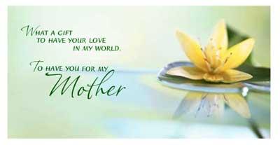 کارت تبریک روز مادر