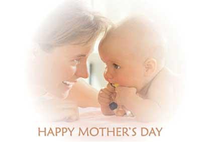 پوستر روز مادر