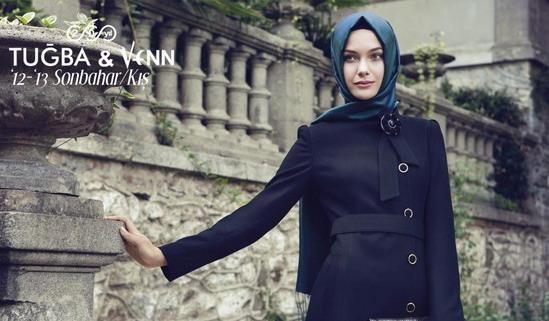 مدل روسری و کت و دامن زنانه