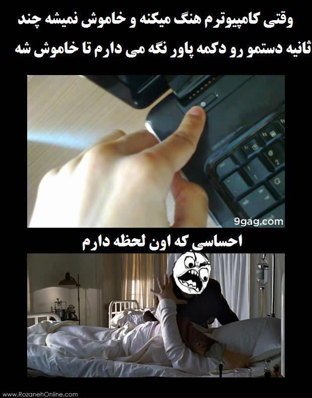کانال تلگرام عکس نوشته غمگین