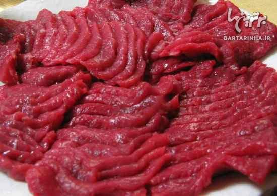 گوشت اسب