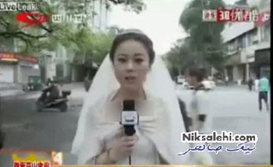 عروس چینی