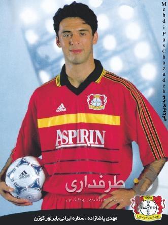 لژیونرهای فوتبال ایران از 1984 تا 2013