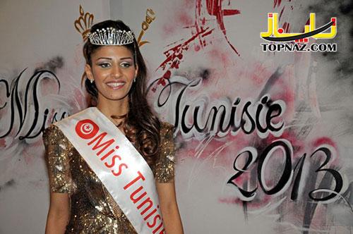 دختر شایسته 2013 تونس