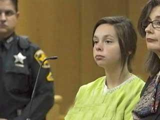 محاکمه دختر