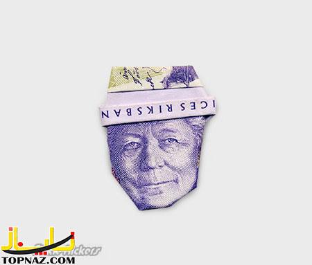 moneygami13