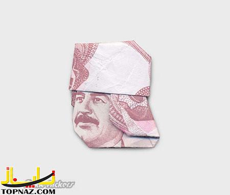 moneygami15