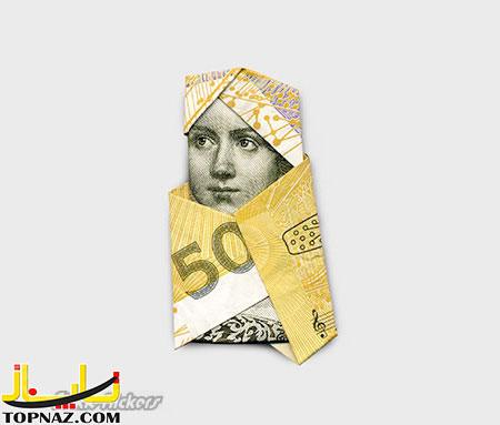 moneygami16