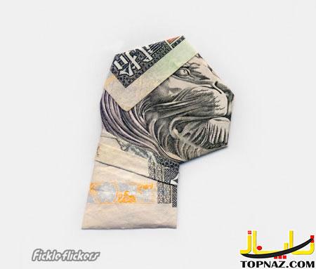 moneygami23