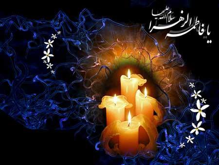 مهریه و جهیزیه حضرت فاطمه(علیهاالسلام)
