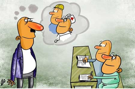 کاریکاتور روز معلم