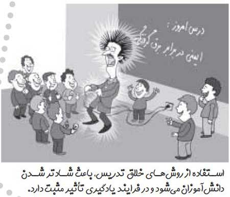 عکس نوشته روز معلم طنز