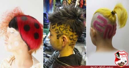 مدل مو,مدل مو جدید,مدل موی جدید