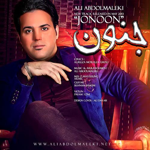 دانلود اهنگ جدید علی عبدالمالکی, Ali Abdolmaleki
