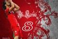 8 رکورد جالب از علی کریمی